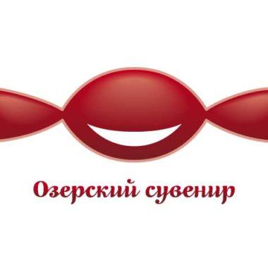 """КФ """"Озерские сувениры"""""""