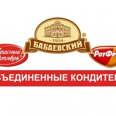 Объединенные кондитеры (Москва)