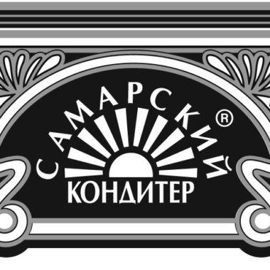 """ЗАО """"Самарский кондитер"""""""