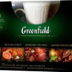 Чай Гринфилд с кружкой (80 пирамидок 4 вкуса)