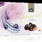 Чернослив в шоколаде с грецким орехом, (коробка 350 г)