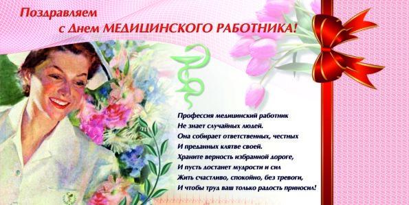 Листовка_Страница_2