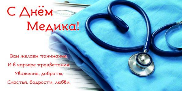 Листовка_Страница_4